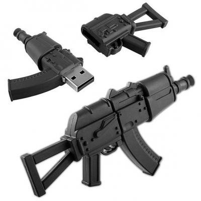 Machinegeweer usb stick 8GB